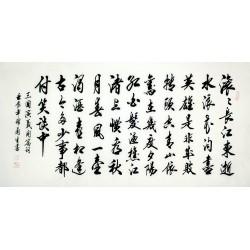 Chinese Cursive Scripts Painting - CNAG010146
