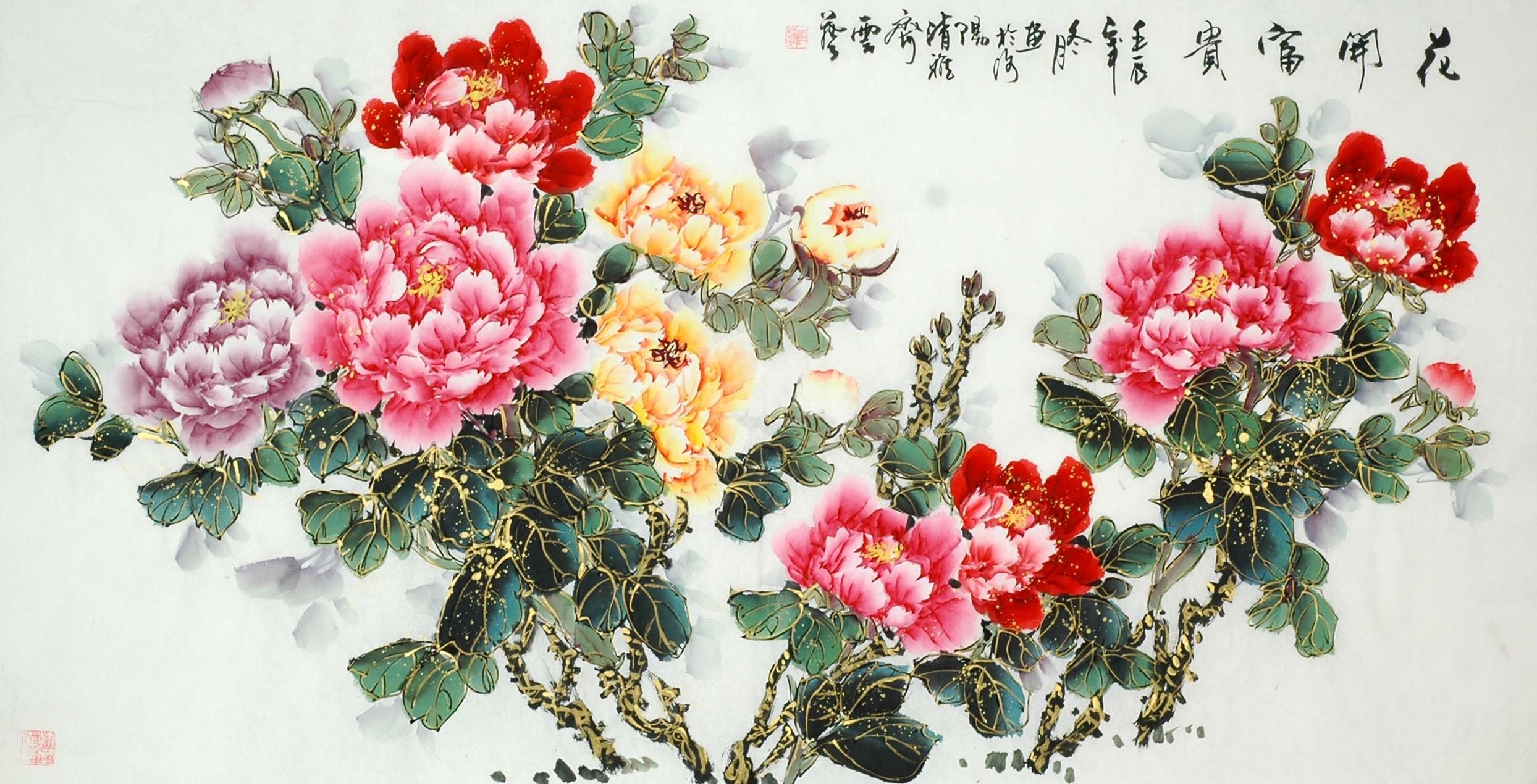 Chinese Peony Painting - CNAG010282