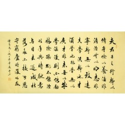 Chinese Regular Script Painting - CNAG010538
