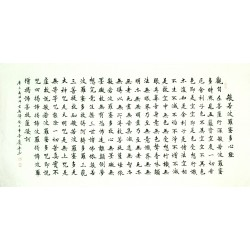 Chinese Regular Script Painting - CNAG010720
