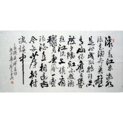 Chinese Calligraphy Painting - CNAG010793