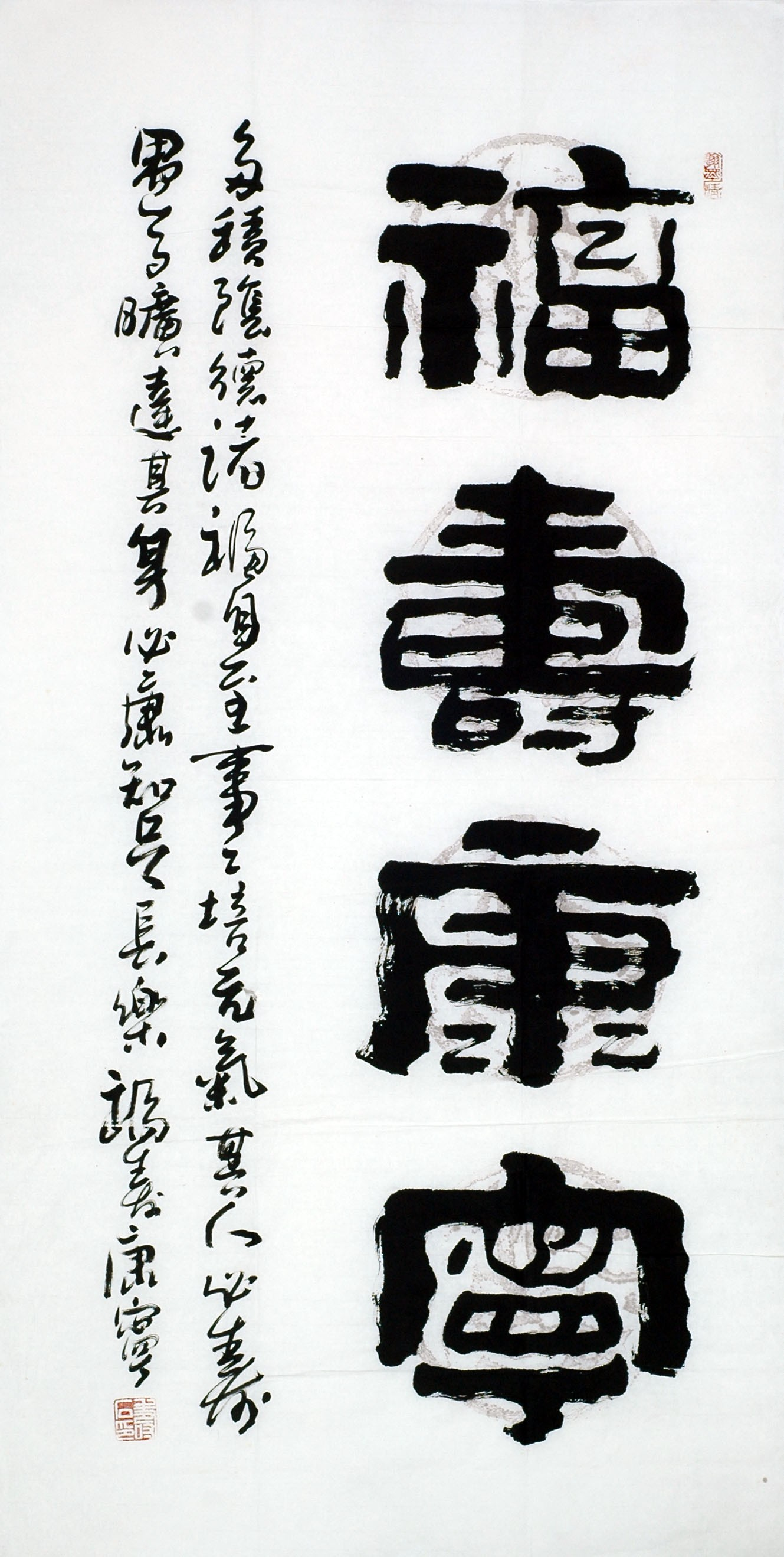 Chinese Clerical Script Painting - CNAG011221