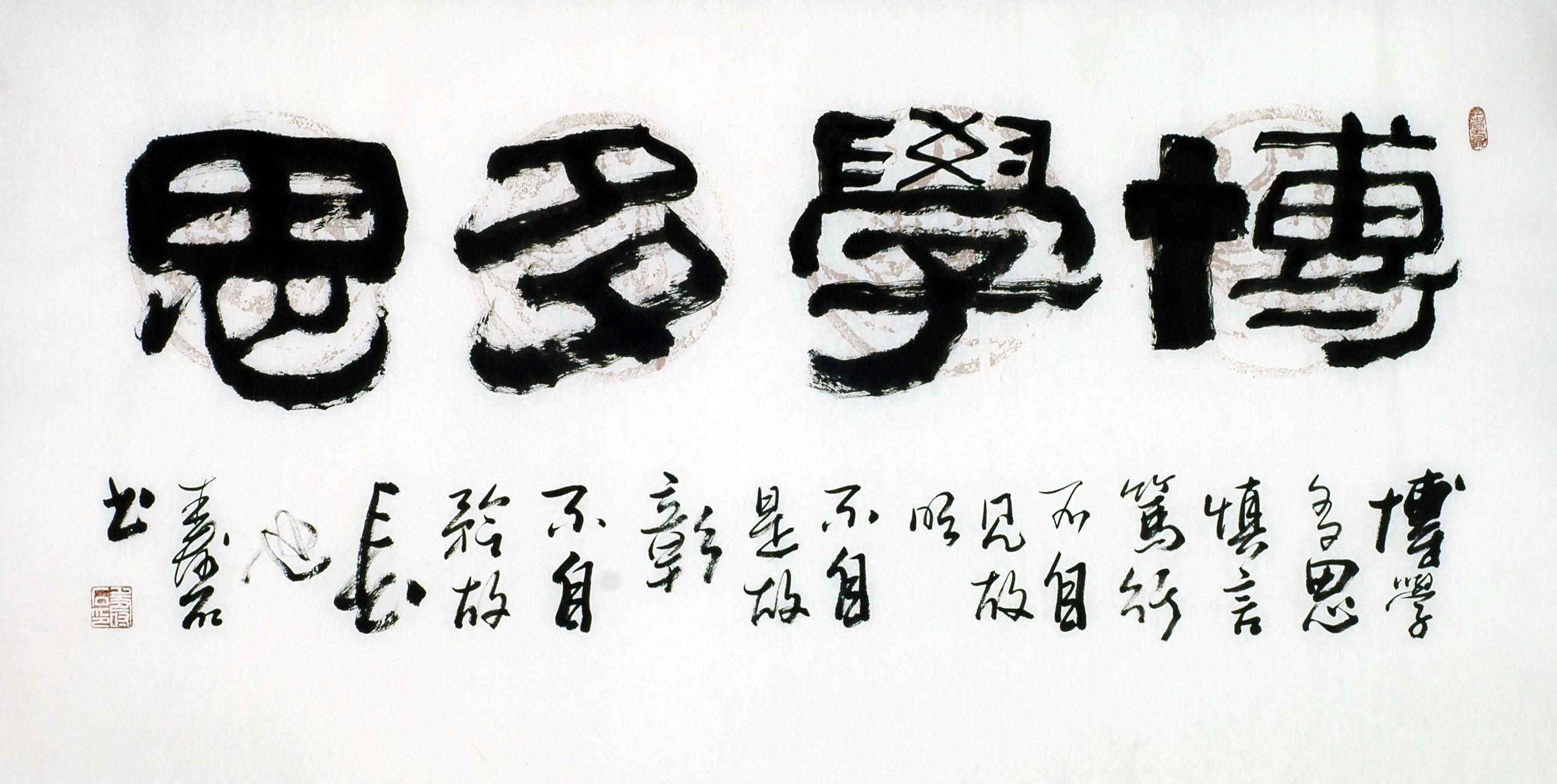 Chinese Clerical Script Painting - CNAG011226