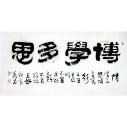 Chinese Clerical Script Painting - CNAG011255