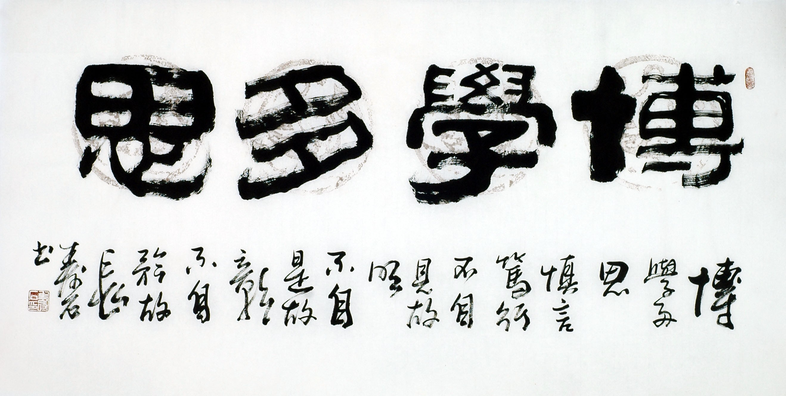 Chinese Clerical Script Painting - CNAG011270