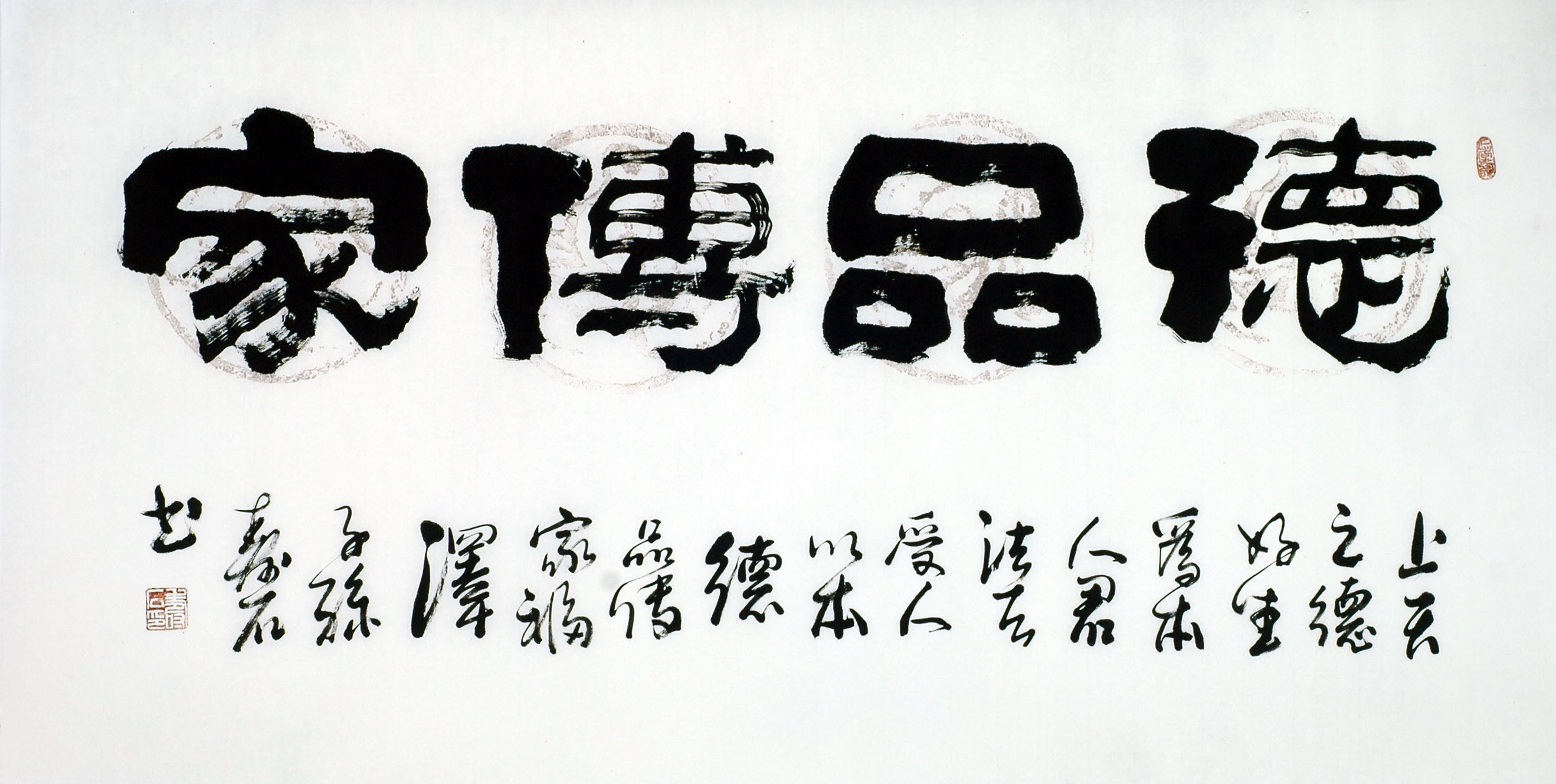 Chinese Clerical Script Painting - CNAG011278