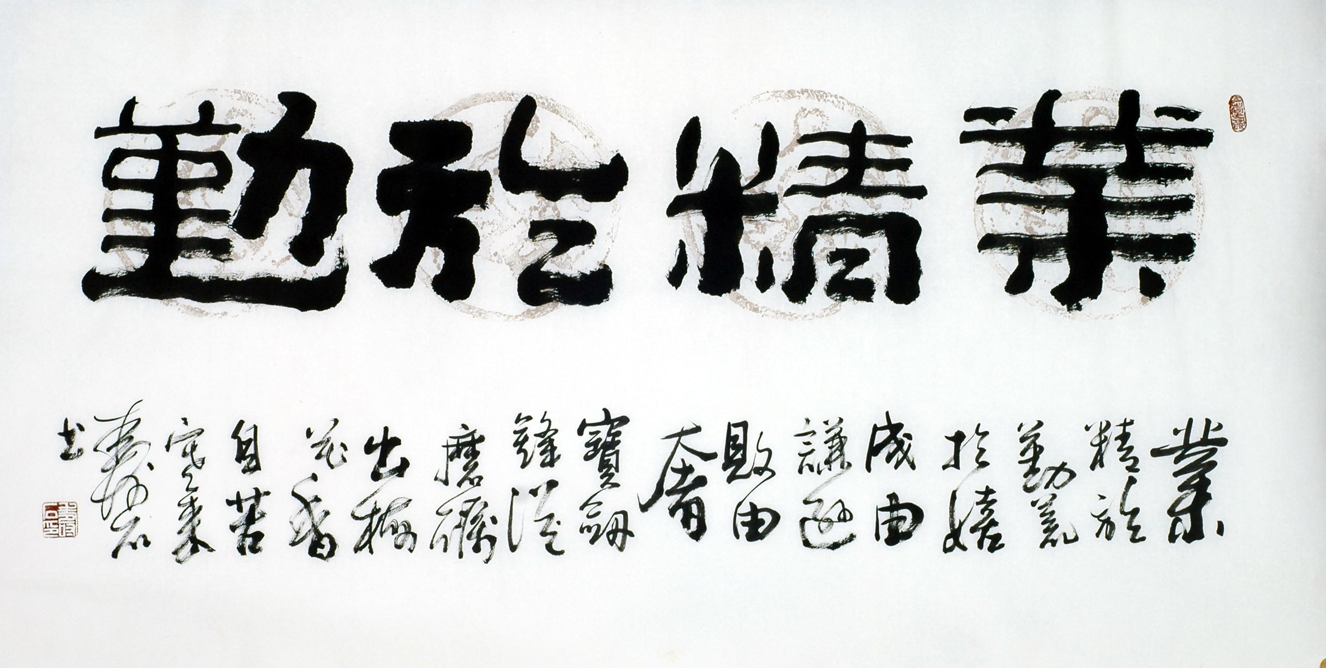 Chinese Clerical Script Painting - CNAG011340