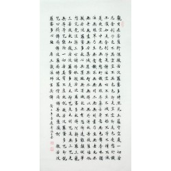 Chinese Regular Script Painting - CNAG011854