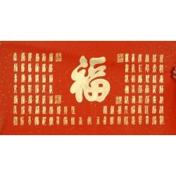 Chinese Calligraphy Painting - CNAG011938