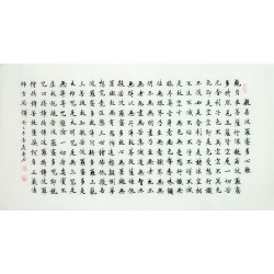 Chinese Regular Script Painting - CNAG011961
