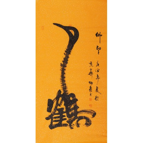 Other Calligraphy - CNAG001207