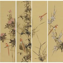 Bamboo - CNAG001296