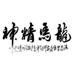 Chinese Calligraphy Painting - CNAG013183