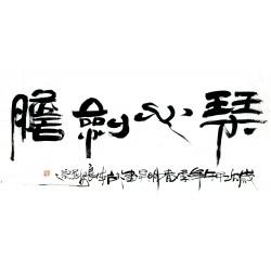 Chinese Calligraphy Painting - CNAG013204