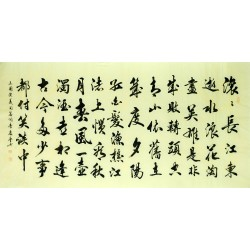 Chinese Regular Script Painting - CNAG013240