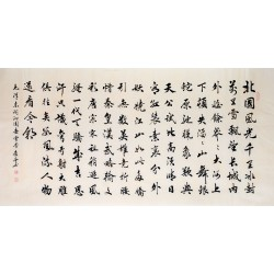 Chinese Regular Script Painting - CNAG013243