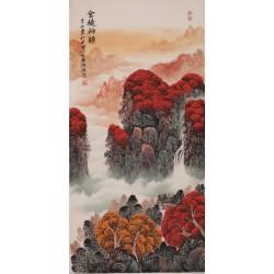 Autumn - CNAG000132