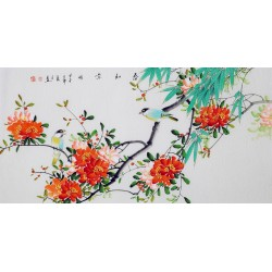 Chinese Flowers&Trees Painting - CNAG013483