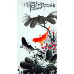 Chinese Fish Painting - CNAG013587