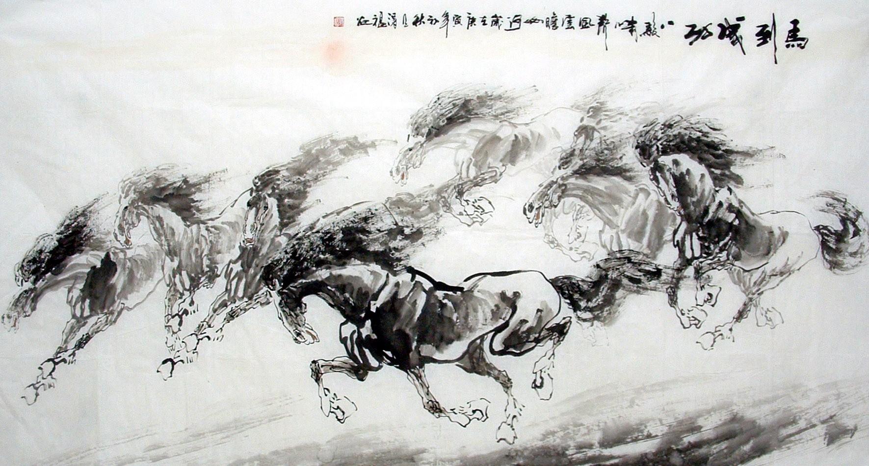 Chinese Horse Painting - CNAG014718