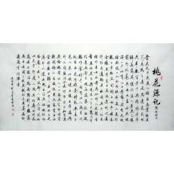 Chinese Peach Blossom Painting - CNAG014935