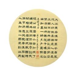 Chinese Calligraphy Painting - CNAG014958