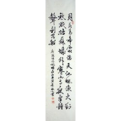Chinese Regular Script Painting - CNAG014989