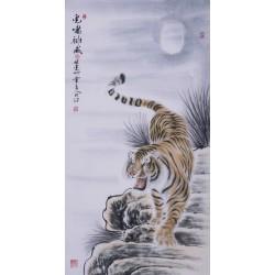 Tiger - CNAG000017