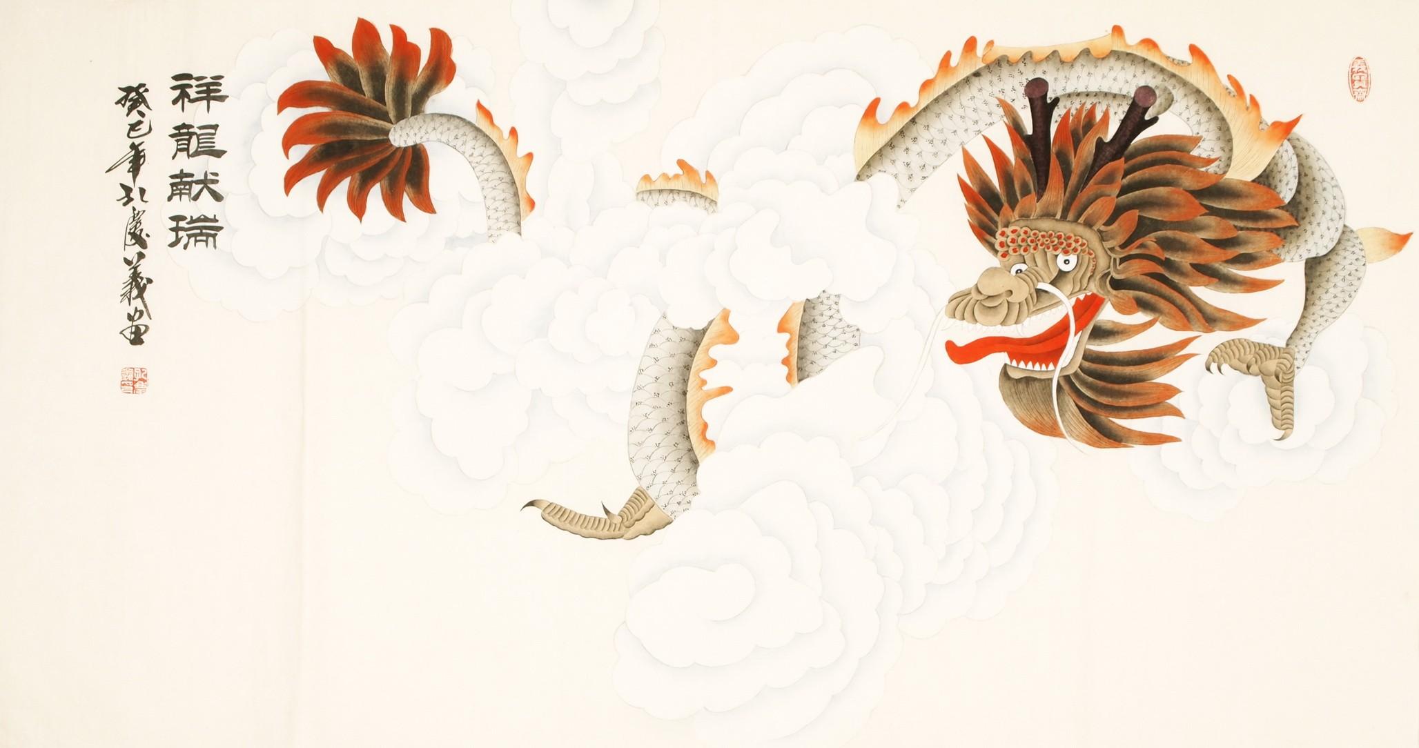 Dragon - CNAG001966