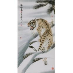 Tiger - CNAG000021