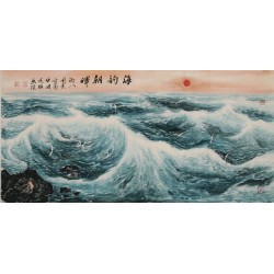 Sea - CNAG002211