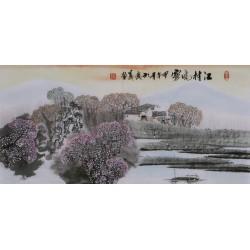 Other Landscape - CNAG002342