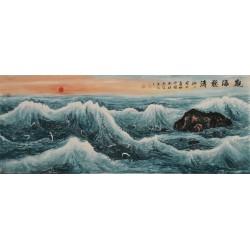 Sea - CNAG002430