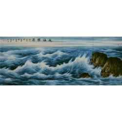 Sea - CNAG002595