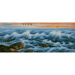 Sea - CNAG002607