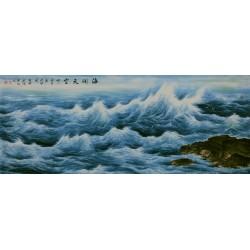 Sea - CNAG002608