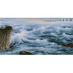 Sea - CNAG002610
