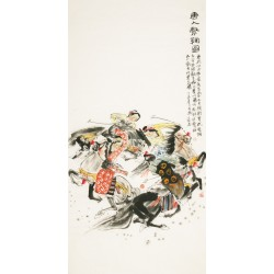 Gao Shi - CNAG000282
