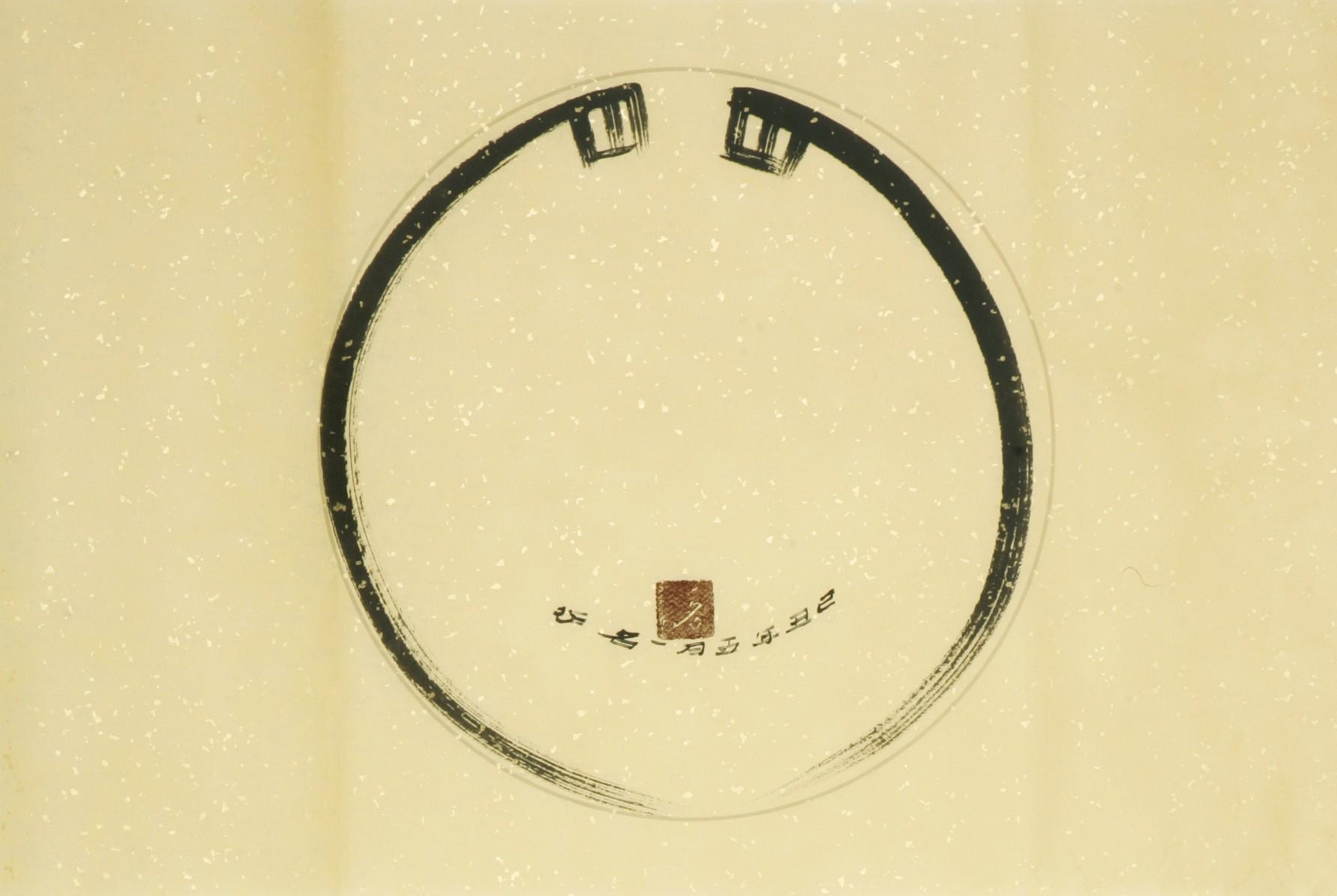 Other Calligraphy - CNAG002967