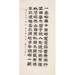 Clerical Script - CNAG002982