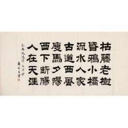 Clerical Script - CNAG002984