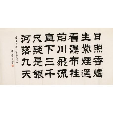 Clerical Script - CNAG002989