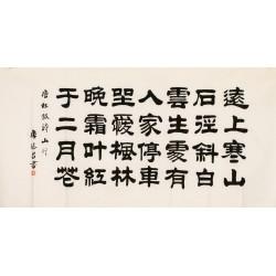 Clerical Script - CNAG002990