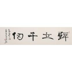 Clerical Script - CNAG003000