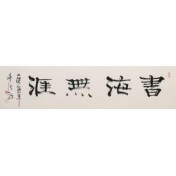 Clerical Script - CNAG003007