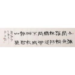 Clerical Script - CNAG003009