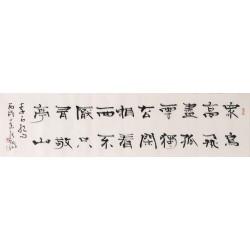 Clerical Script - CNAG003010