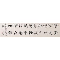 Clerical Script - CNAG003013