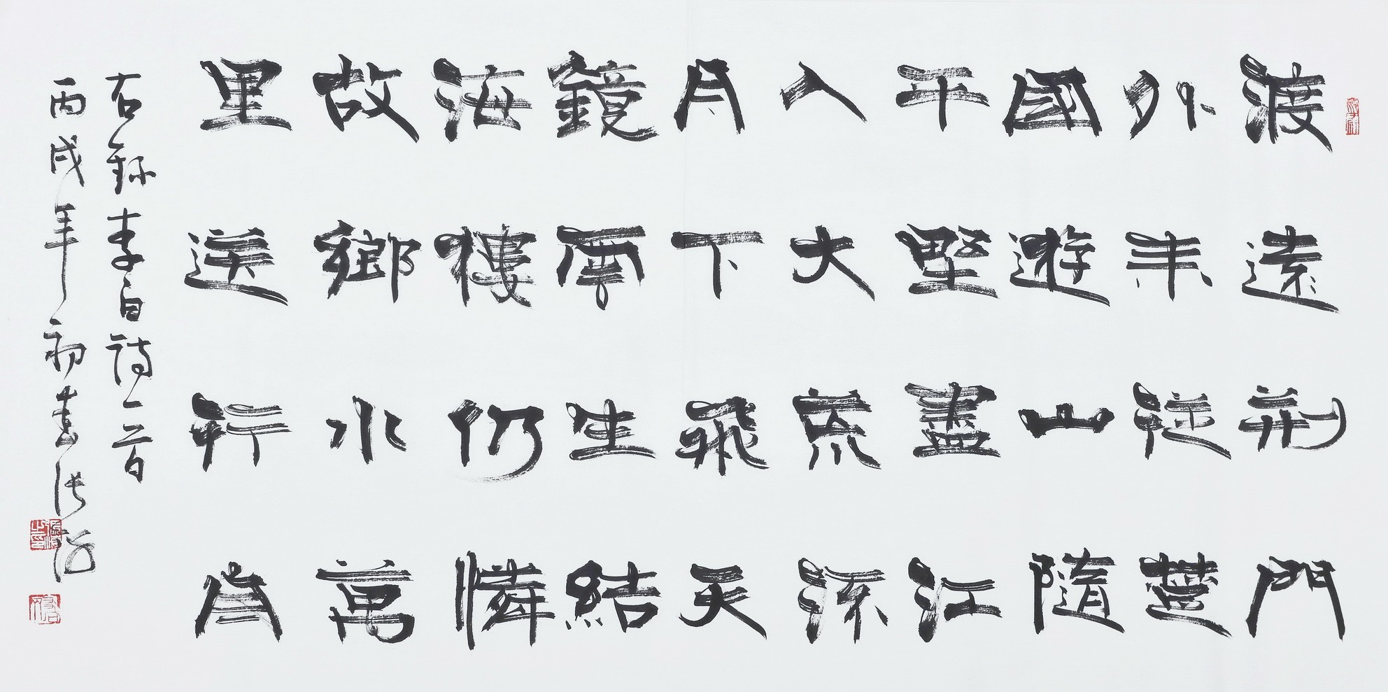 Clerical Script - CNAG003021