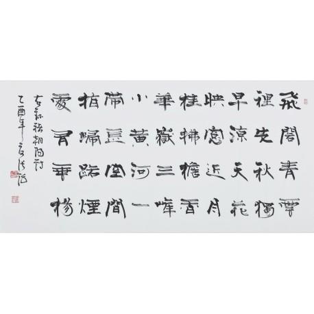 Clerical Script - CNAG003026